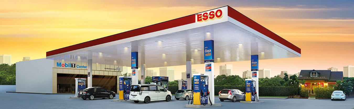 Esso smiles thailand login to esso smiles esso smiles reheart Choice Image